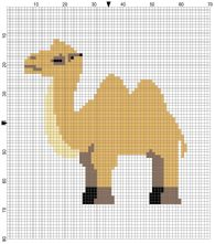 Beginner's Camel Counted Cross Stitch Sewing Kit